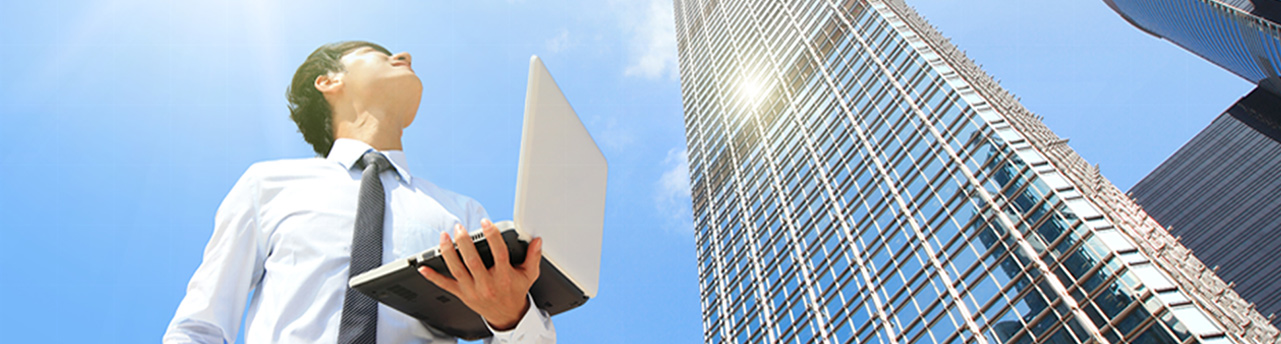Commercial Real Estate Companies